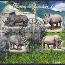 Chad 2012 Souvenir Sheet - Rhinos