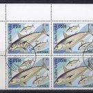 Cape Verde 1980 Block of Four - Skipjack Tuna