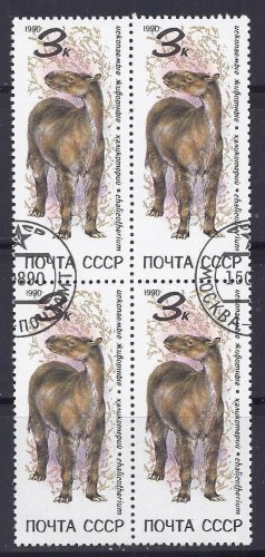 Prehistoric Animal Stamps - Chalicotherium - From Russia