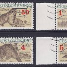 Czechoslovakian Set of Four Animal Postage Stamps