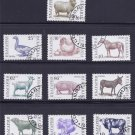 Bulgarian Set of Farm Animal Postage Stamps