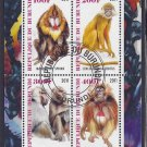 Burundi Primate Postage Stamps - Souvenir Sheet of Four Stamps