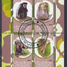 Congo Souvenir Sheet of Postage Stamps - Monkeys