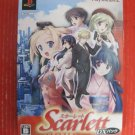 PS2 Scarlett: Nichijou no Kyoukaisen DX Pack JPN VER Used Excellent Condition