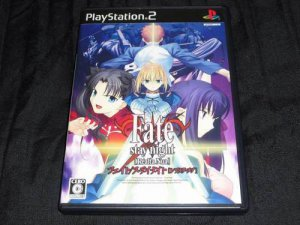 PS2 Fate Stay Night Realta Nua JPN Ver PlayStation 2 Used Excellent Condition