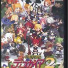 PS2 Disgaea 2 Cursed Memories Makai Senki JPN Ver Used Excellent Condition