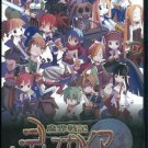 PS2 Disgaea Hour of Darkness Makai Senki JPN Ver Used Excellent Condition