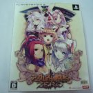 PS3 Agarest Senki ZERO Ltd Box Set JPN VER Used Excellent Condition