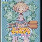PS2 Twinkle Star Spirits: La Petite Princesse SNK JPN VER Used Excellent Conditi
