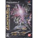 PS2 Mobile Suit Gundam Seed Destiny Rengou vs. Z.A.F.T. II Plus 30th Box JPN VER