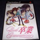 PS2 Game Graduation 2nd Generation JPN Ver Used Excellent Condition