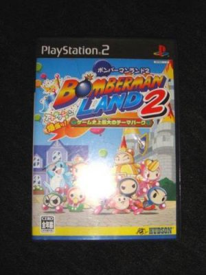 PS2 Game Bomberman Land 2 JPN Ver Used Excellent Condition