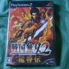 PS2 Game Samurai Warriors 2 Sengoku Musou 2 JPN Ver Used Nice Condition