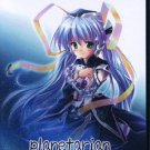PS2  Planetarian Chiisana Hoshi no Yume PlayStation 2 Used Good Condition