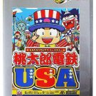 PS2 Momotaro Dentetsu Railways USA PlayStation the Best