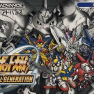 Gameboy Advance Super Robot Taisen Wars SRW Original Generation Import New
