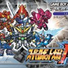 Game Boy Advance Super Robot Taisen R Wars SRW Gameboy Advance Import New