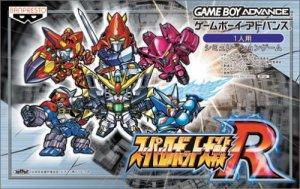 Game Boy Advance Super Robot Taisen R Wars SRW Gameboy Advance Import New