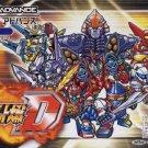Game Boy Advance Super Robot Taisen D Wars SRW Gameboy Advance Import New