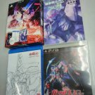 PS3 Mobile Suit Gundam UC Special Pack JPN Ver Used Excellent