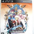 PS3 Ar tonelico Qoga Knell of Ar Ciel JPN Ver Nice Condition