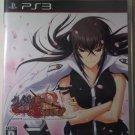 PS3 Majikoi Maji de Watashi ni Koi Shinasai! R JPN Ver Nice Condition
