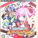PS3 Mugen Souls JPN Ver Nice Condition