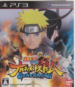 PS3 Naruto Ultimate Ninja Storm Generations JPN Ver Great Condition
