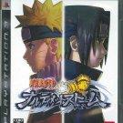PS3 Naruto Ultimate Ninja Storm JPN Ver Great Condition