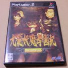PS2 Kuryuu Youma Gakuenki Recharge JPN VER Used Excellent Condition