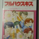 PS2 Full House Kiss 2 JPN VER Used Excellent Condition