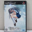 PS2 Tomoyo After It's a Wonderful Life Clannad JPN VER Used Nice