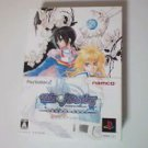 PS2 Tales of Destiny Director's Cut Premium Box JPN VER Used Excellent