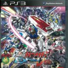 PS3 Mobile Suit Gundam Extreme VS. PlayStation 3 JPN Ver Very Good Condition