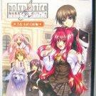 PS2 Shinkyouku Soukai Polyphonica Final Episode 3 & 4  JPN VER Used Excellent Co
