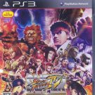 PS3 Super Street Fighter IV 4 Arcade Edition JPN Ver Used Excellent Condition