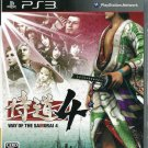 PS3 Way of The Samurai 4 Samurai Do 4 JPN Ver Excellent Condition