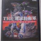 PS2 The Chikyuu Boueigun JPN VER Simple 2000 Series Vol. 31 Used Excellent