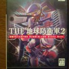 PS2 The Chikyuu Boueigun 2 JPN VER Used Excellent Condition