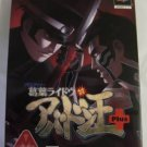 PS2 Devil Summoner 2 Raidou Kuzunoha vs King Abaddon Plus JPN VER Nice Condition