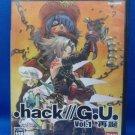 PS2 .hack//G.U. Vol. 1 Rebirth JPN VER Used Excellent Condition