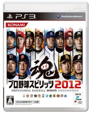 PS3 Pro Baseball Spirits JPN Ver Used Nice Condition