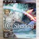 PS3 El Shaddai ASCENSION OF THE METATRON JPN Ver Used Nice Condition