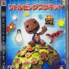 PS3 Little Big Planet JPN Ver Used Nice Condition