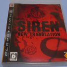 PS3 Siren: New Translation JPN Ver Used Nice Condition