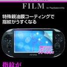 PS Vita Official Licenced New Kind Oil Coated Screen Film Fingerprint thinner