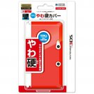 Nintendo 3DS Official Licensed TPU Soft Solid Cover Jacket Clear Red