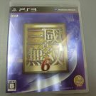 PS2 Dynasty Warriors 7 Shin Sangoku Musou  JPN Ver Used Nice