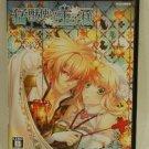 PS2 Moujuutsukai to Oujisama Snow Bride JPN VER Used Excellent Condition