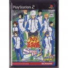 PS2 Prince of Tennis Smash Hit 2 Ltd 1st Edition Anime-CD-ROM JPN VER Used Excel